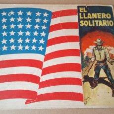 Coleccionismo de carteles: CARTEL DE CARTÓN EL LLANERO SOLITARIO.. Lote 208123731