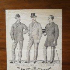 Coleccionismo de carteles: PUBLICIDAD BAZAR DE MODAS FONT - AL ESCUDO DE BARCELONA - TEMPORADA INVIERNO 1868 - 15,2 X 21,5 CM. Lote 208251317