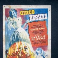 Coleccionismo de carteles: CIRCO HERVAS. EL MAS BELLO CIRCO AL SERVICIO DE TODAS LAS EDADES. SALVADOR HERVAS. CABALLO DE GOMA.. Lote 210093003