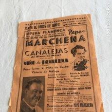 Coleccionismo de carteles: CARTEL PEQ. FORMATO. CANTE FLAMENCO. OPERA FLAMENCA. PEPE MARCHENA, CANALEJAS, ETC. SEVILLA. C. 1950. Lote 210215882