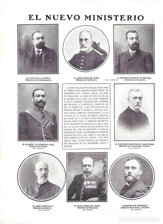 1907 HOJA REVISTA GOBIERNO DE LA CIERVA DE LOÑO ALLENDESALAZAR FERRÁNDIZ DE OSMA GONZÁLEZ BESADA (Coleccionismo - Carteles Pequeño Formato)