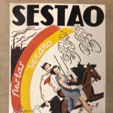 Coleccionismo de carteles: SESTAO, FIESTAS VERANO 1942 (POR LITTO). CARTELITO ORIGINAL PROMOCIONAL DE LAS FIESTAS.. Lote 210723410
