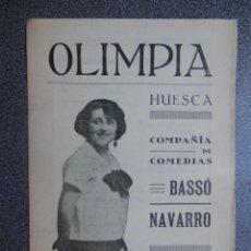 Collezionismo di affissi: PROGRAMA DOBLE DE COMEDIAS AÑO 1928 TEATRO OLIMPIA EN HUECA. Lote 211967448