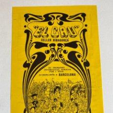 Coleccionismo de carteles: EL CAU. Lote 212371052