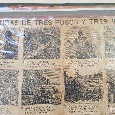 Coleccionismo de carteles: AVENTURAS DE TRES RUSOS Y TRES INGLESES. Lote 212700380