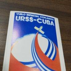 Coleccionismo de carteles: REVOLUCION. CUBA. CUBANA. PEQUEÑO CARTEL. MEDIDAS : 18 X 14 CM APROX.. Lote 212960760