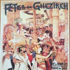 Coleccionismo de carteles: FERROCARRILES HISTÓRICOS. Lote 215522178