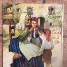 Coleccionismo de carteles: CARTÓN, PROBABLEMENTE DE CALENDARIO, DE ALMACENES URMU MANRESA, LANAS, PAÑERÍAS, ALGODÓN. Lote 216488780