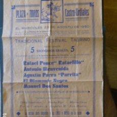 Coleccionismo de carteles: CASTRO URDIALES CANTABRIA PLAZA DE TOROS CARTEL CORRIDA 23 DE AGOSTO 1950. Lote 217119306