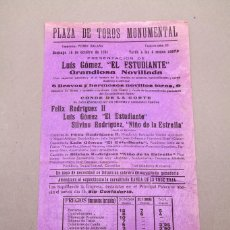 Colecionismo de cartazes: TOROS - PLAZA DE TOROS MONUMENTAL DE BARCELONA - 1931. Lote 217982846