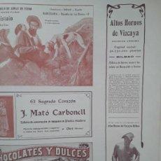 Coleccionismo de carteles: FABRICA HIERRO ACERO HOJALATA BARACALDO SESTAO ALTOS HORNOS DE VIZCAYA S.A. BILBAO HOJA AÑO 1909. Lote 218022906