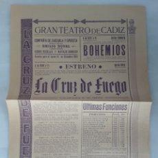 Coleccionismo de carteles: GRAN TEATRO DE CÁDIZ ESTRENO LA CRUZ DE HIERRO AÑO 1912. Lote 218330816
