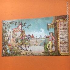 Coleccionismo de carteles: CURIOS PROGRAMA FIESTAS DE LA MERCED 1880. Lote 218920743