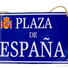 Coleccionismo de carteles: CARTEL METAL PLAZA DE ESPAÑA. Lote 221117048