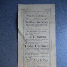 Coleccionismo de carteles: BORJA ZARAGOZA RARÍSIMO PROGRAMA TEATRO AÑO 1920 FESTIVAL CON ESTRENO LA PITANZA Y DOÑA CLARINES. Lote 222144077