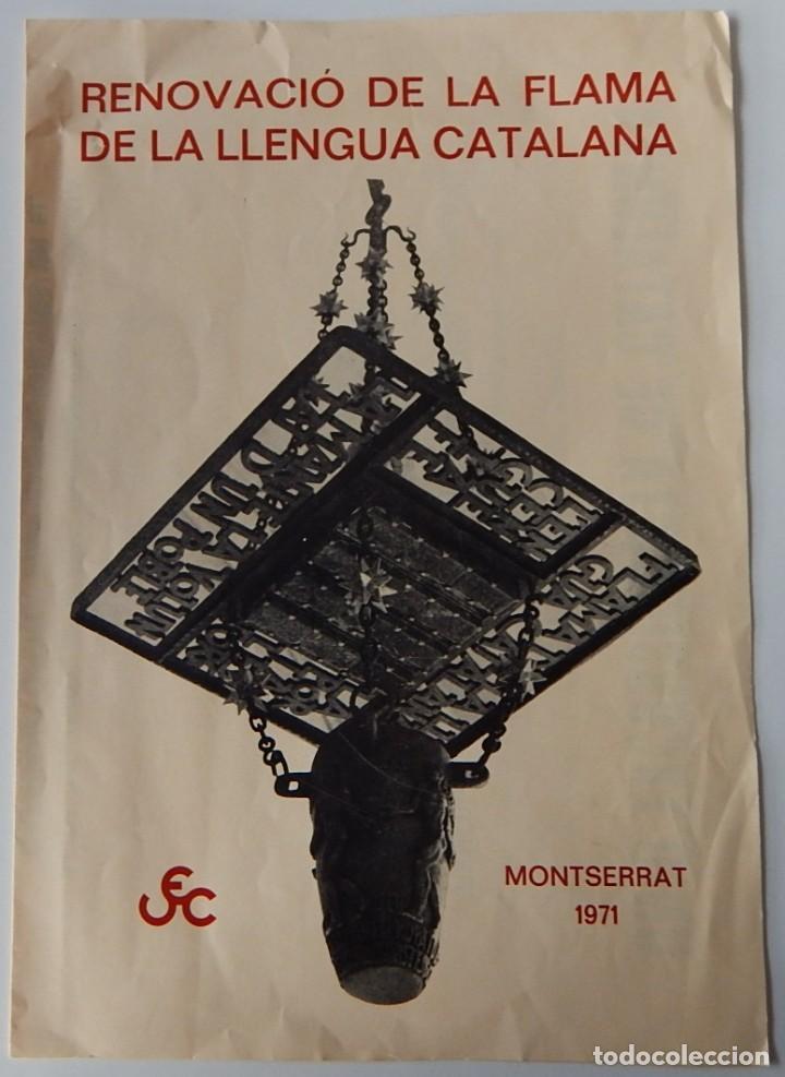 UNIÓ EXCURSIONISTA DE CATALUNYA - RENOVACIÓ DE LA FLAMA DE LA LLENGUA CATALANA MONTSERRAT 1971 (Coleccionismo - Carteles Pequeño Formato)