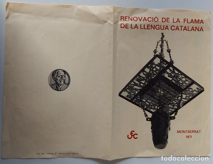 Coleccionismo de carteles: Unió Excursionista de Catalunya - Renovació de la Flama de la Llengua Catalana Montserrat 1971 - Foto 4 - 222272961