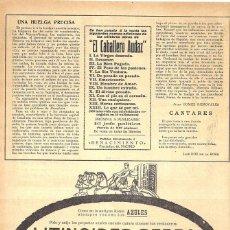 Coleccionismo de carteles: 1923 HOJA REVISTA PUBLICIDAD ANUNCIO SAL LITÍNICA LITINOIDES SERRA FÁBRICA DE ANTONIO SERRA EN REUS. Lote 222333663