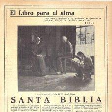 Coleccionismo de carteles: 1923 HOJA REVISTA PUBLICIDAD ANUNCIO DE PRENSA SANTA BIBLIA EDITADO POR SOCIEDAD BÍBLICA. Lote 222333973