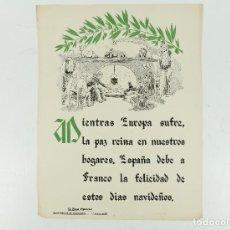 Coleccionismo de carteles: FRANQUISMO - LA FRASE QUINCENAL - AÑO 1945. TAMAÑO: 23,5X31,5 CM.. Lote 226396475