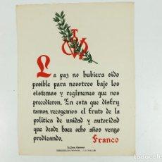 Coleccionismo de carteles: FRANQUISMO - LA FRASE QUINCENAL - AÑO 1944. TAMAÑO: 23,5X31,5 CM.. Lote 226396605