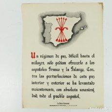 Coleccionismo de carteles: FRANQUISMO - LA FRASE QUINCENAL - AÑO 1945. TAMAÑO: 23,5X31,5 CM.. Lote 226396806