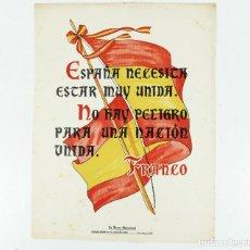 Coleccionismo de carteles: FRANQUISMO - LA FRASE QUINCENAL - AÑO 1945. TAMAÑO: 23,5X31,5 CM.. Lote 226397490