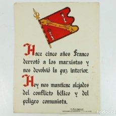 Coleccionismo de carteles: FRANQUISMO - LA FRASE QUINCENAL - AÑO 1944. TAMAÑO: 23,5X31,5 CM.. Lote 226397650