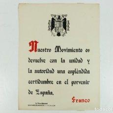 Coleccionismo de carteles: FRANQUISMO - LA FRASE QUINCENAL - AÑO 1944. TAMAÑO: 23,5X31,5 CM.. Lote 226397675