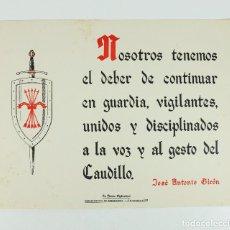 Coleccionismo de carteles: FRANQUISMO - LA FRASE QUINCENAL - AÑO 1943. TAMAÑO: 23,5X31,5 CM.. Lote 226397930