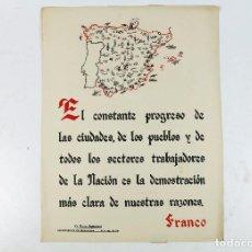 Coleccionismo de carteles: FRANQUISMO - LA FRASE QUINCENAL - AÑO 1944. TAMAÑO: 23,5X31,5 CM.. Lote 226652920