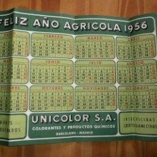 Coleccionismo de carteles: CALENDARIO ANUAL FELIZ AÑO AGRÍCOLA 1956. UNICOLOR S.A.. Lote 227977255