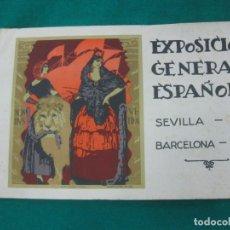 Coleccionismo de carteles: EXPOSICION GENERAL ESPAÑOLA. SEVILLA 1928. BARCELONA 1929. HOHENLEITER SEVILLA.. Lote 228127968