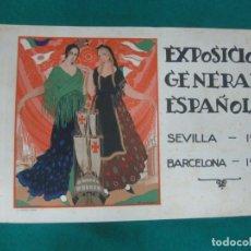 Coleccionismo de carteles: EXPOSICION GENERAL ESPAÑOLA. SEVILLA 1928. BARCELONA 1929. FABREGAS. LITOGRAFIA MATEU. MADRID.. Lote 228128300