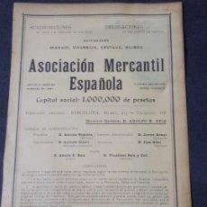 Coleccionismo de carteles: ASOCIACIÓN MERCANTIL ESPAÑOLA. Lote 228625615