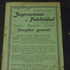 Coleccionismo de carteles: IMPRESIONES Y PUBLICIDAD. Lote 228627795