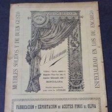 Coleccionismo de carteles: HOJA PUBLICITARIA. Lote 228630175