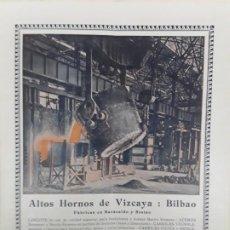 Coleccionismo de carteles: SOCIEDAD DE ALTOS HORNOS DE VIZCAYA BILBAO FABRICAS EN BARACALDO Y SESTAO HOJA AÑO 1934. Lote 232030665