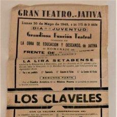Coleccionismo de carteles: CARTEL GRANDIOSA FUNCIÓN TEATRAL FRENTE DE JUVENTUDES GRAN TEATRO JÁTIVA 1949 - 16 X 43 CM. Lote 234105025