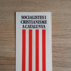 Coleccionismo de carteles: PANFLETO POLÍTICO TRANSICIÓN 1977.PSC.SOCIALISTA.UGT.PSUC.AP.UCD.CDC.CNT.PTE.ORT.LCR.MSC.MCE.PTE.PCE. Lote 236573380