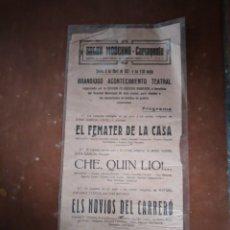 Colecionismo de cartazes: PASQUIN PANFLETO OBRA TEATRO GUERRA CIVIL CARCAGENTE CARCAIXENT VALENCIA PRO HERIDOS. Lote 241679375