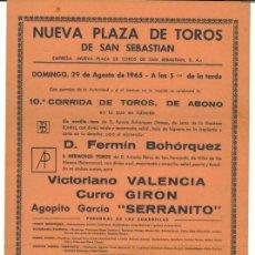 Colecionismo de cartazes: CARTEL. CORRIDA EN LA NUEVA PLAZA DE TOROS DE SAN SEBASTIÁN, AGOSTO DE 1965.. Lote 243397440