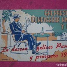 Collectionnisme d'affiches: CARTEL GALPARSORO ECHEVERRIA HNOS Y CIA SEGURA GUIPUZCOA 1944. Lote 243806050