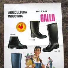Coleccionismo de carteles: ANTIGUO CARTEL POSTER BOTAS GALLO CAUCHO AGLOMERADO ELCHE AÑO 1968 FACASA. Lote 34205587