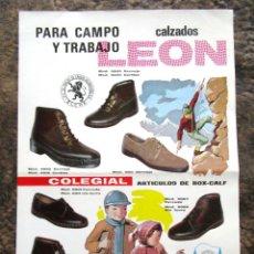 Coleccionismo de carteles: ANTIGUO CARTEL POSTER CALZADOS LEON CAUCHO AGLOMERADO GALLO ELCHE AÑO 1968 FACASA. Lote 34205669