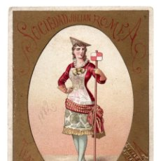 Coleccionismo de carteles: SOCIEDADES JULIAN ROMEA , SEGUNDO BAILE 1882, TEATRO ROMEA, SEÑORA. Nº 91, LIT. GASPAR. Lote 245581180