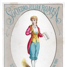 Coleccionismo de carteles: SOCIEDADES JULIAN ROMEA , 2º BAILE, CARNAVAL 1881, TEATRO ROMEA, INVITACION CABALLERO, LIT. GASPAR. Lote 245582110