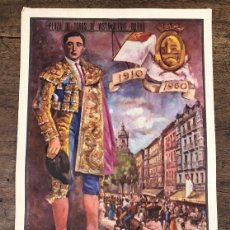 Coleccionismo de carteles: CARTEL EN SEDA BODAS DE ORO CLUB COCHERITO. PLAZA DE TOROS VISTA ALEGRE DE BILBAO. AÑOS 1910-1960. Lote 245583840