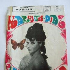 Coleccionismo de carteles: MARUJITA DIAZ - SI EVA FUERA ESPAÑOLA - CARTEL PEQUEÑO - 1969? - TEATRO MARTIN. Lote 247085185