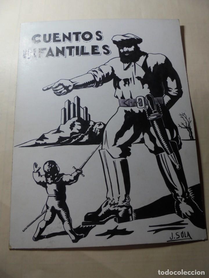 ANTIGUO ANTIGUO CARTEL MAQUETA DIBUJO ORIGINAL,CUENTOS INFANTILES (Coleccionismo - Carteles Pequeño Formato)